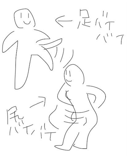 f:id:nobutakun:20170810000033j:image