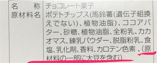 f:id:nobutakun:20171012020655j:image