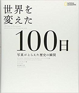 f:id:nobutana:20170527021628j:plain