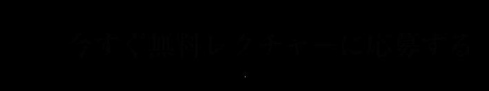 f:id:nobuteru0822:20170207181235p:plain