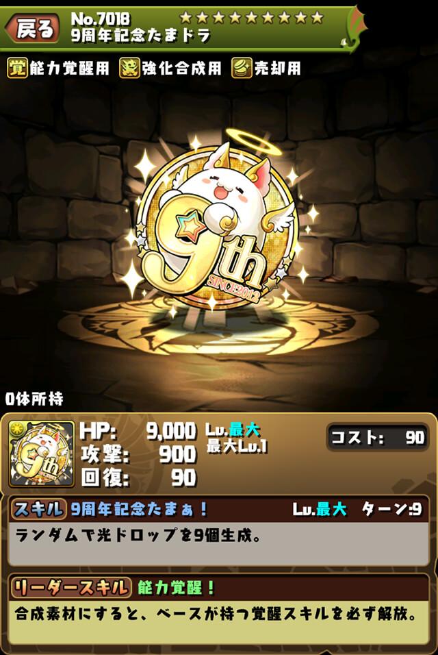 f:id:nobuto006:20210131201638j:plain