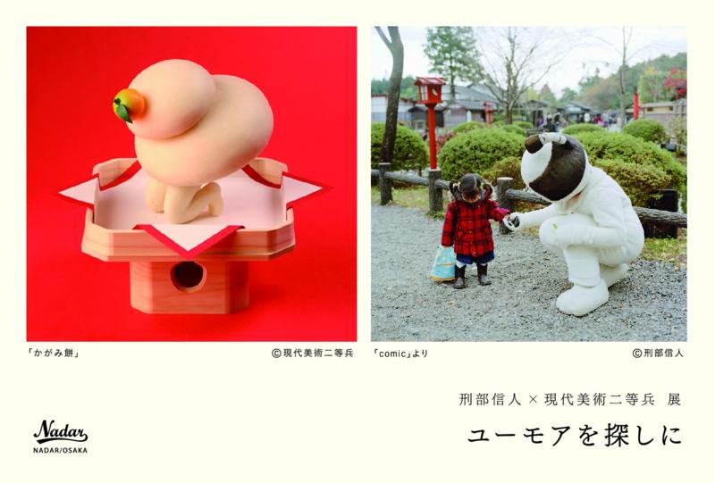f:id:nobuto_osakabe:20120118130304j:image