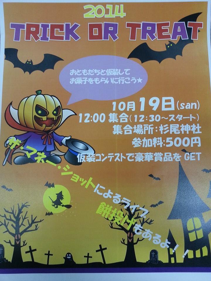 f:id:nobuya315:20151029010131j:plain