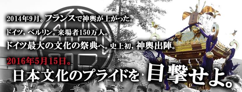 f:id:nobuya315:20160527214300j:plain