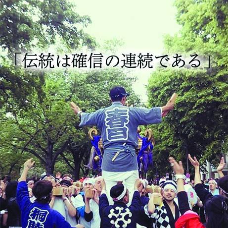 f:id:nobuya315:20170930164607j:plain