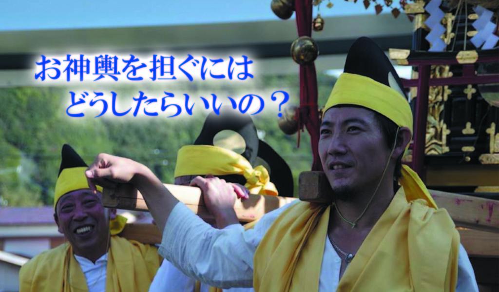 f:id:nobuya315:20171106211114j:plain