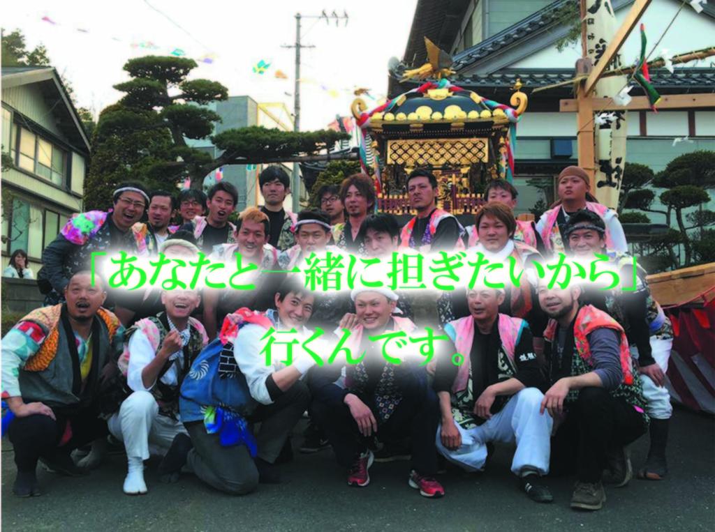 f:id:nobuya315:20171113211137j:plain