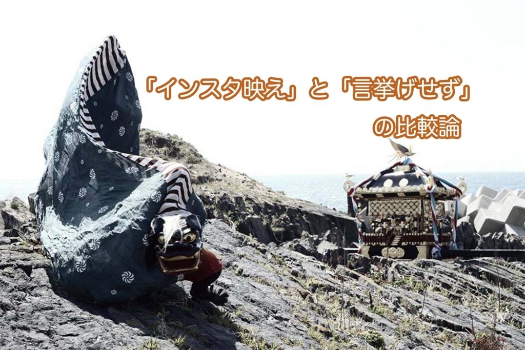 f:id:nobuya315:20171208225646j:plain