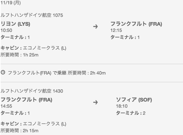f:id:nobuya315:20181204195112p:plain