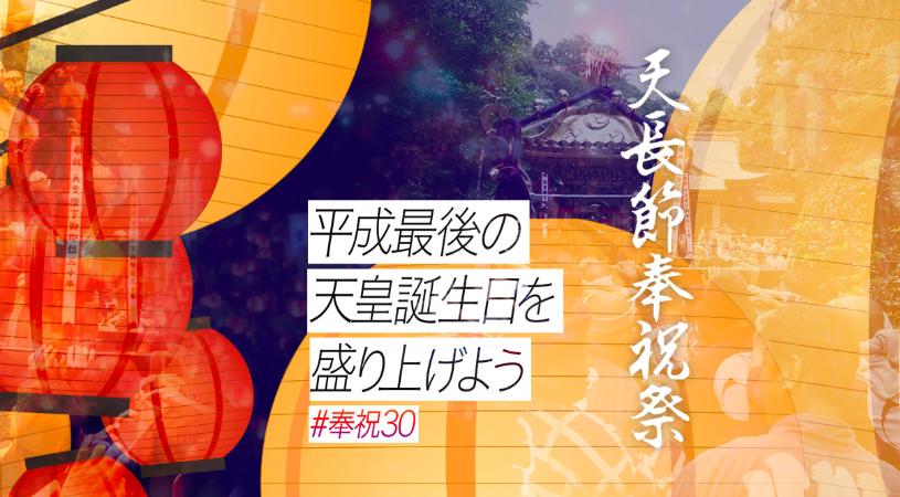 f:id:nobuya315:20181206191836p:plain