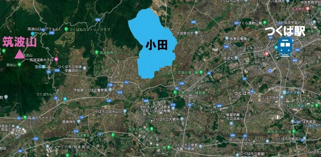 f:id:nobuya315:20181207204055j:plain