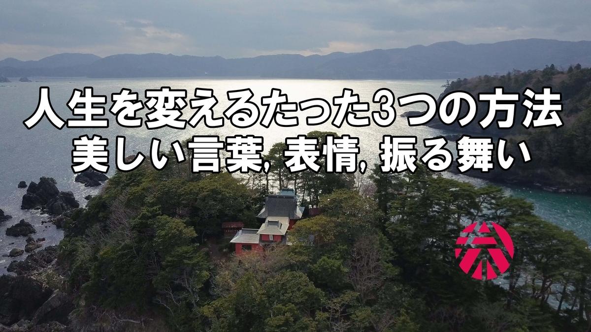 f:id:nobuya315:20200309104348j:plain