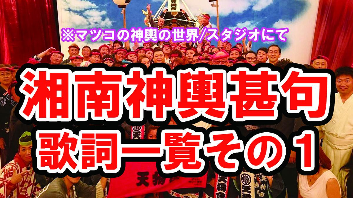 f:id:nobuya315:20200521120801j:plain