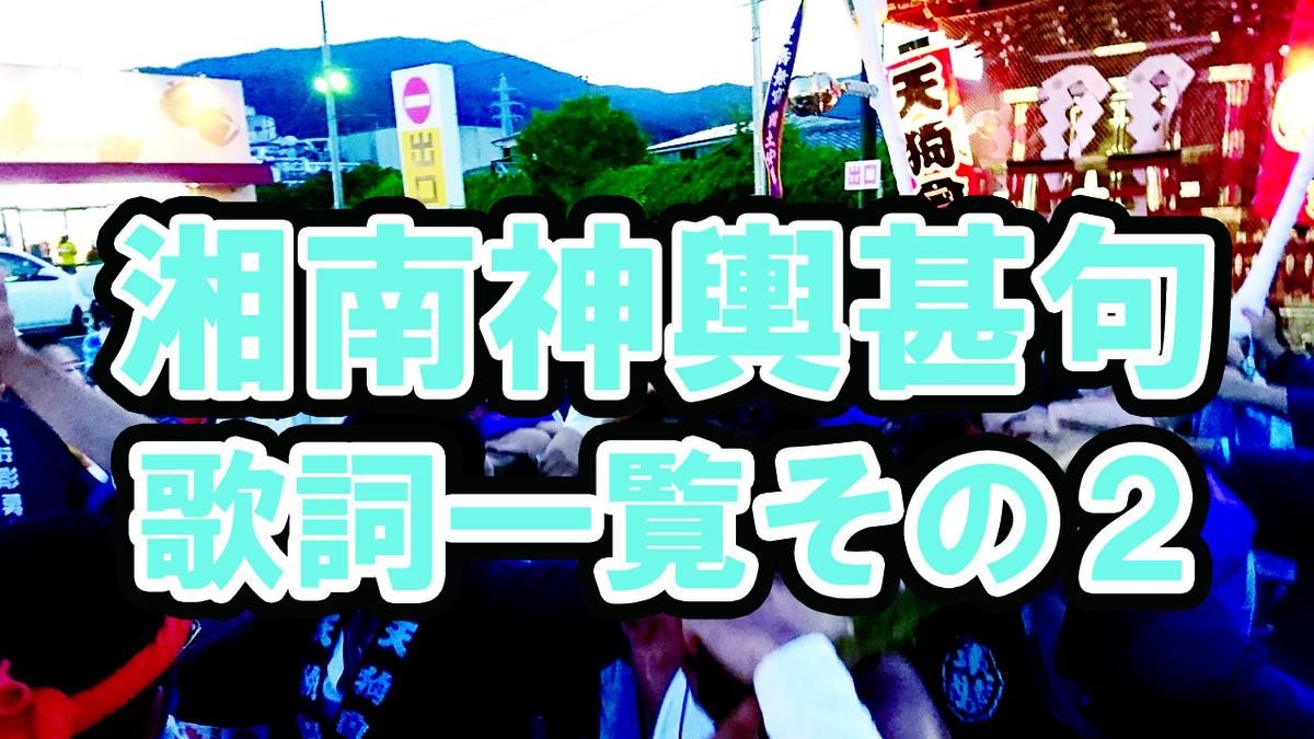 f:id:nobuya315:20200521193235j:plain