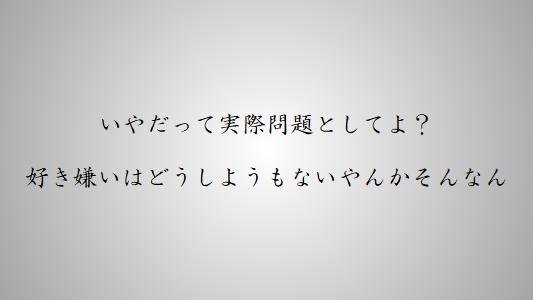 f:id:nobuyaguitar:20200128232238p:plain