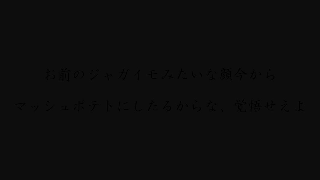 f:id:nobuyaguitar:20200128233429p:plain