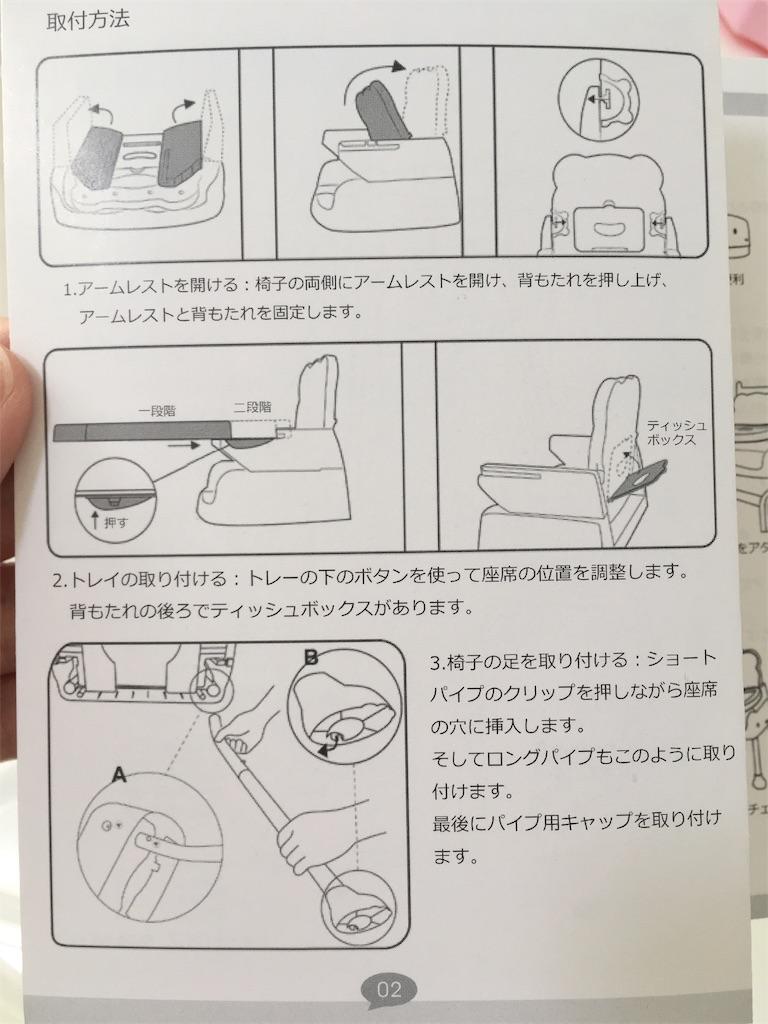 取扱説明書 怪しい日本語
