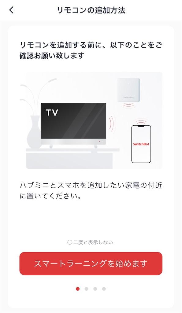 f:id:noccihiro:20210409160920j:image
