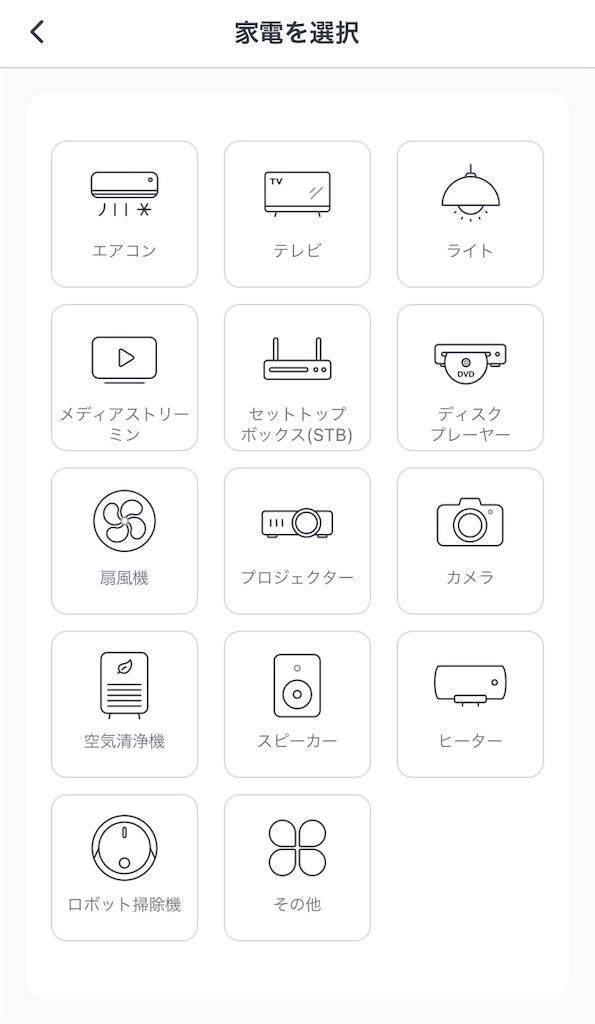f:id:noccihiro:20210409160938j:image