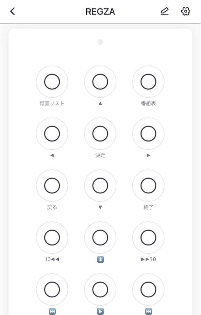 f:id:noccihiro:20210409172810j:image