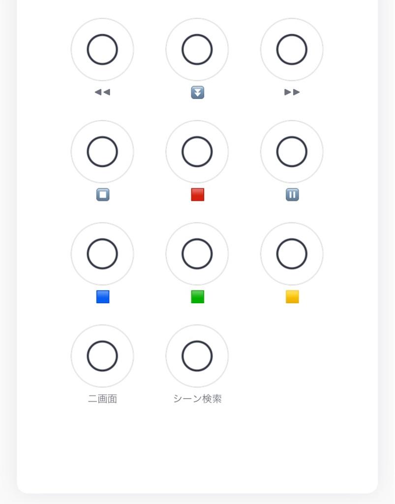 f:id:noccihiro:20210409172818j:image