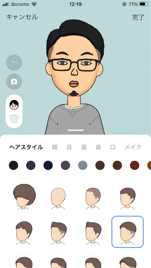 f:id:noccihiro:20210506122201p:image
