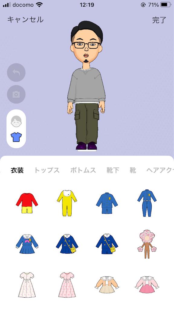 f:id:noccihiro:20210506122211p:image