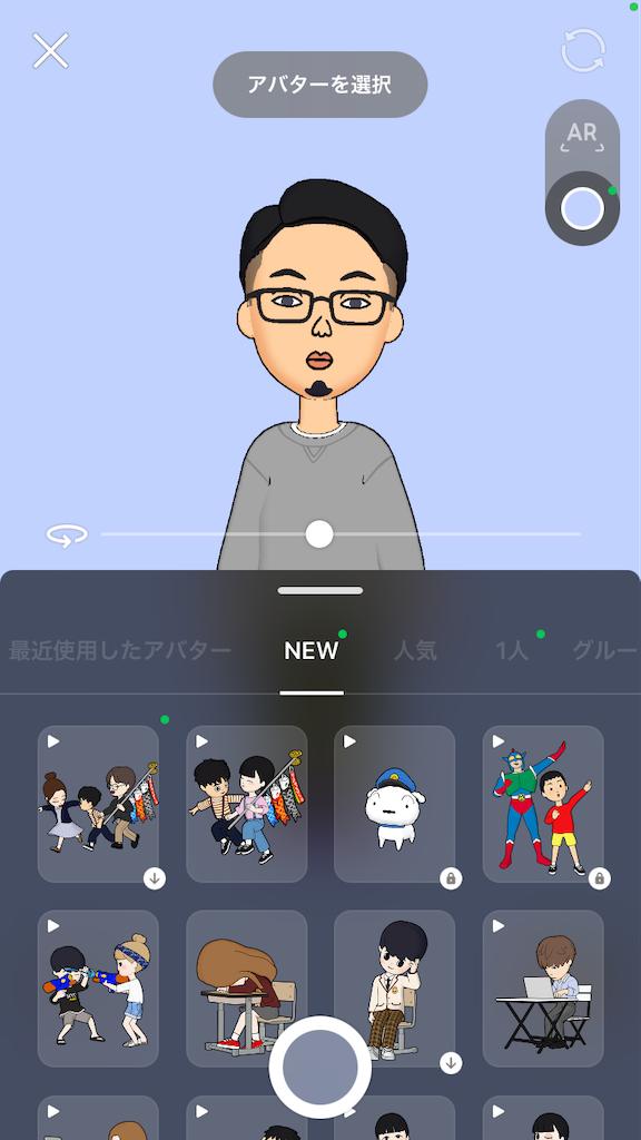 f:id:noccihiro:20210506122636p:image