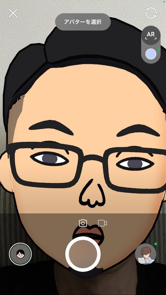 f:id:noccihiro:20210506130103p:image