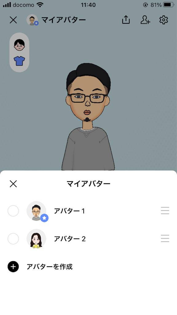f:id:noccihiro:20210506132156p:image