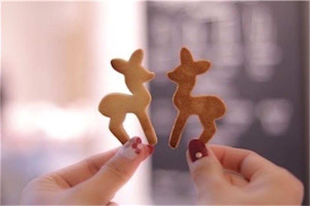 小鹿の形をした2つのカップルのようなクッキー
