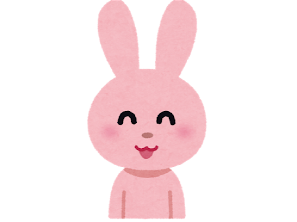 にっこり笑っているウサギのイラスト