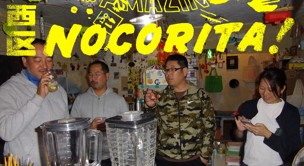 f:id:noconicocafe:20200102110547j:plain