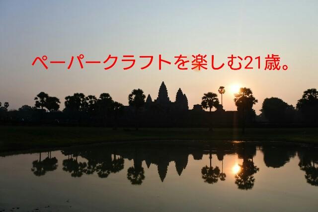 f:id:noda03-ayumi11:20180708172700j:image