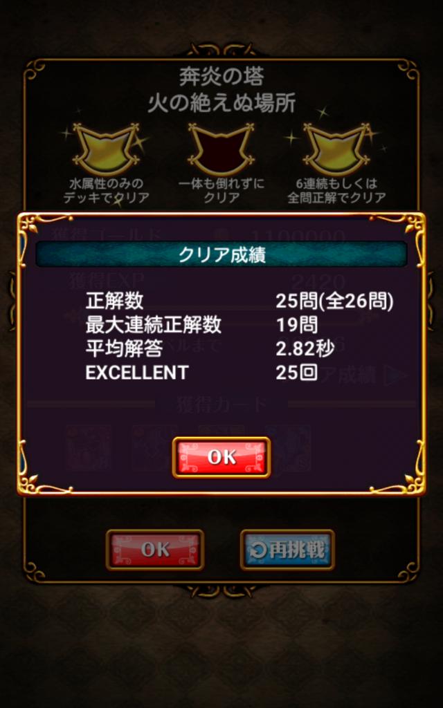 f:id:nodachin:20170129165750p:plain