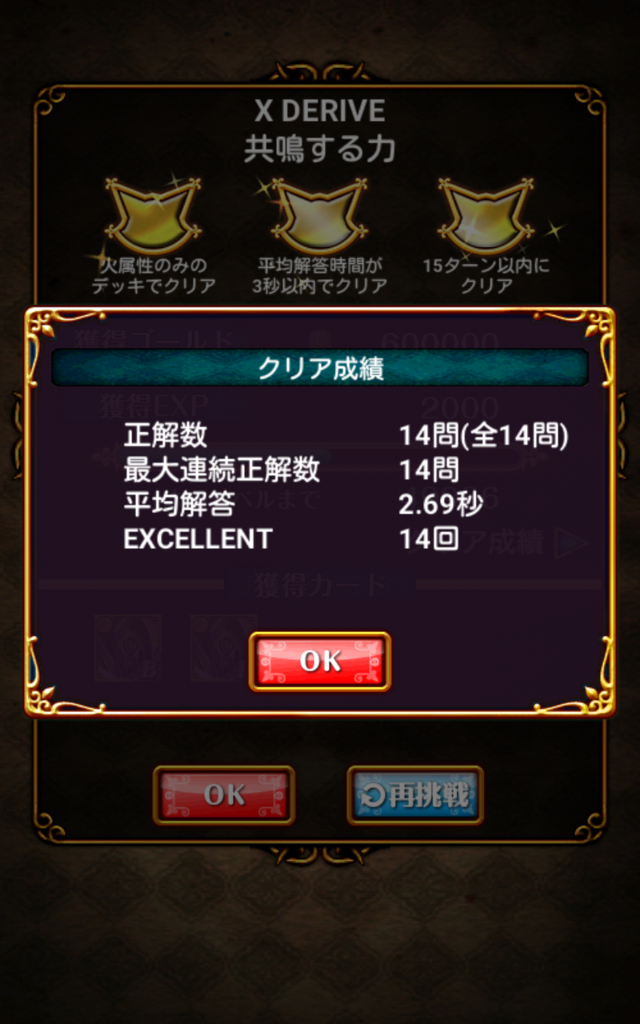 f:id:nodachin:20170328225455p:plain