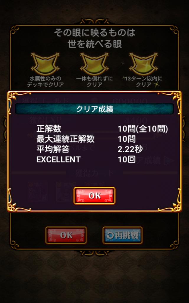 f:id:nodachin:20170501214245p:plain