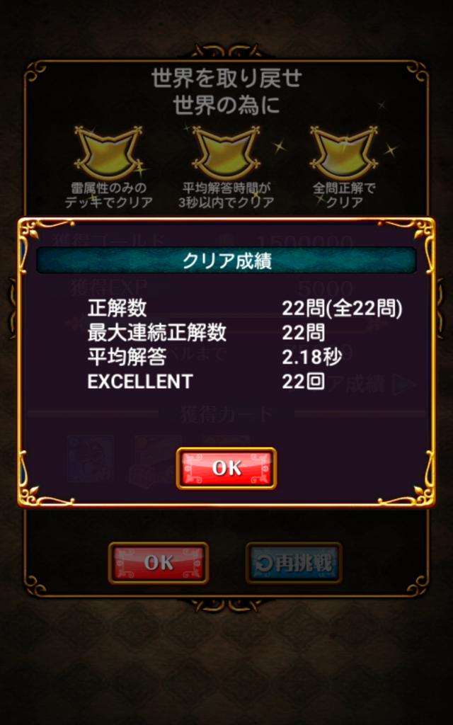 f:id:nodachin:20170511220036p:plain