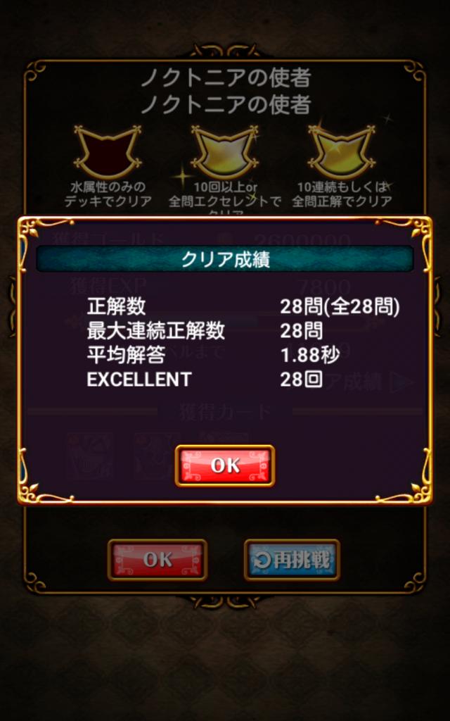 f:id:nodachin:20170513070640p:plain