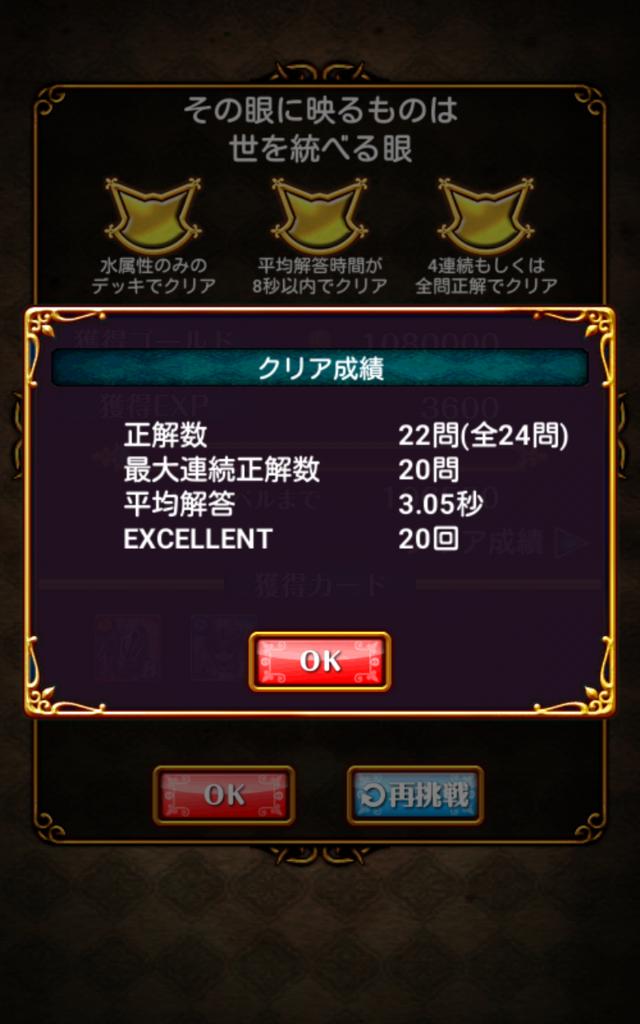 f:id:nodachin:20170514220026p:plain