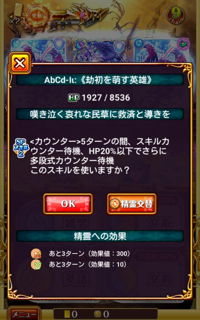 f:id:nodachin:20170609212412p:plain