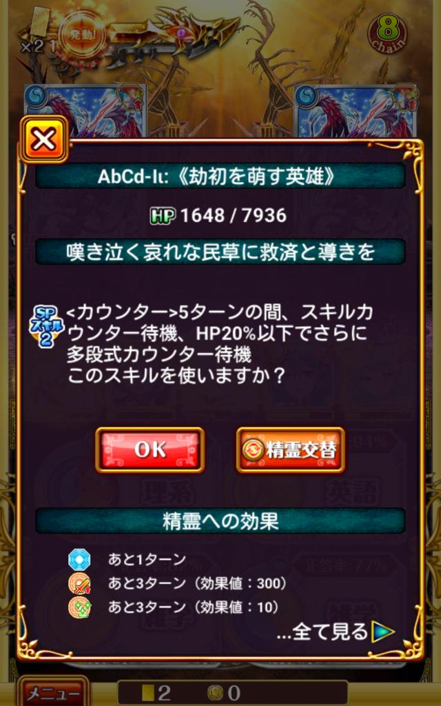 f:id:nodachin:20170609212512p:plain
