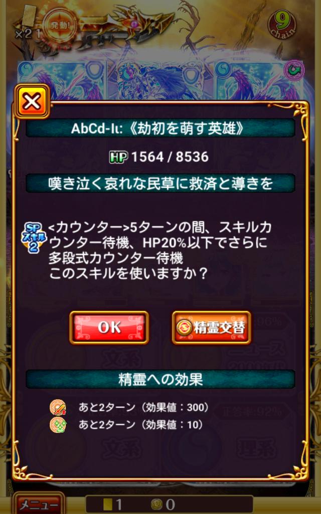 f:id:nodachin:20170609212913p:plain