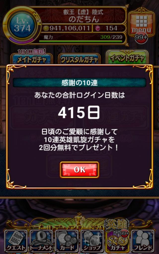 f:id:nodachin:20170912193818p:plain