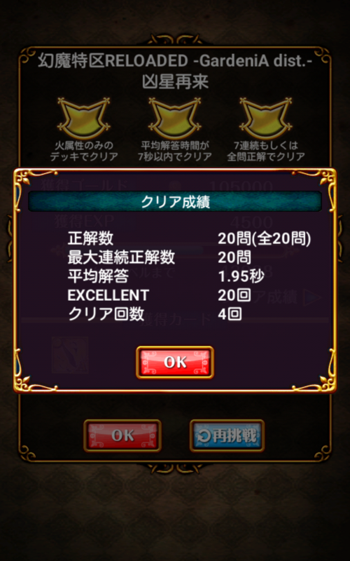 f:id:nodachin:20171022212225p:plain