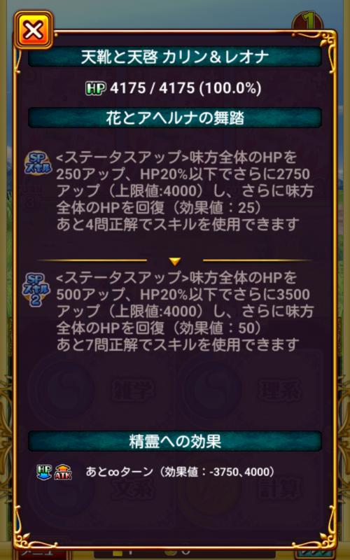 f:id:nodachin:20171102220102p:plain