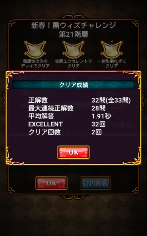 f:id:nodachin:20180110181750p:plain