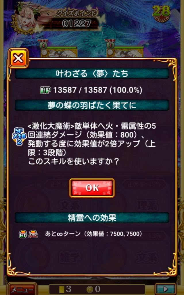 f:id:nodachin:20180426215652p:plain
