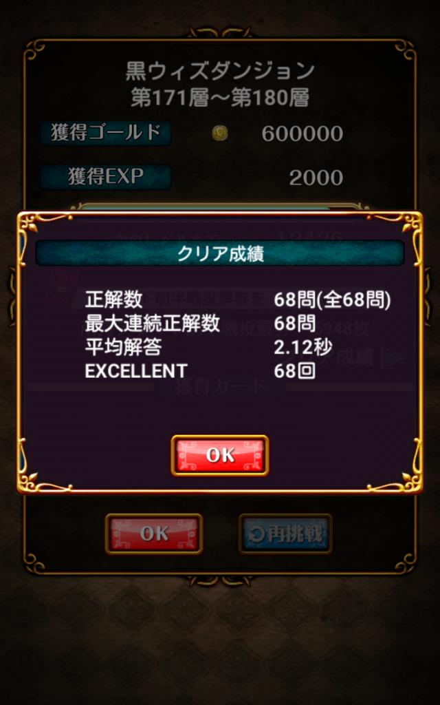 f:id:nodachin:20180506204524p:plain