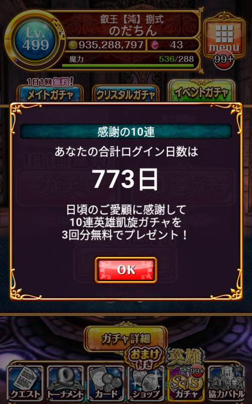 f:id:nodachin:20180905214925p:plain